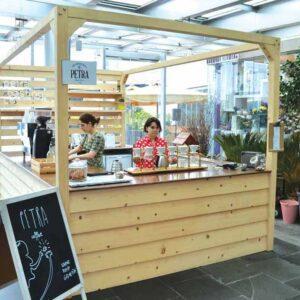 Торговый остров кофе AROMA